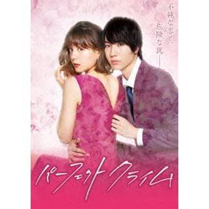 パーフェクトクライム [Blu-ray]|starclub