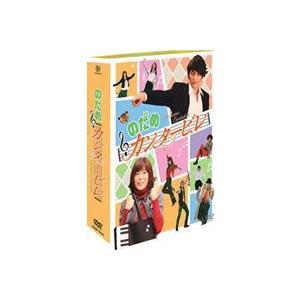 のだめカンタービレ DVD-BOX [DVD] starclub