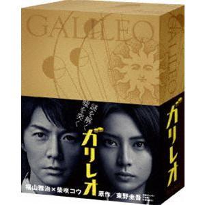 ガリレオ DVD-BOX [DVD]|starclub