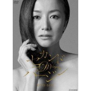 セカンドバージン [DVD]|starclub