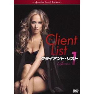 クライアント・リスト シーズン1 DVD-BOX [DVD]|starclub