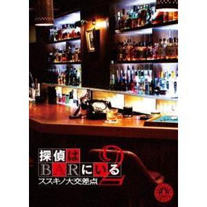 探偵はBARにいる2 ススキノ大交差点 ボーナスパック【DVD3枚組】 [DVD]|starclub