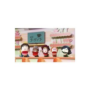 西遊記外伝 モンキーパーマ 2 DVD-BOX通常版 [DVD]