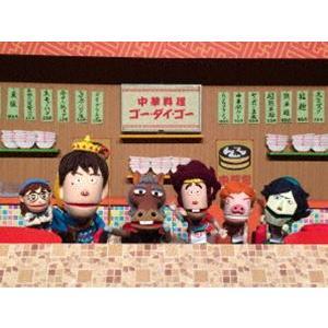 西遊記外伝 モンキーパーマ 3 DVD-BOX通常版 [DVD]