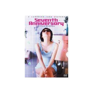 セブンス アニバーサリー Seventh Anniversary [DVD]|starclub