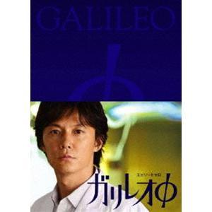 ガリレオφ エピソードゼロ [DVD]|starclub