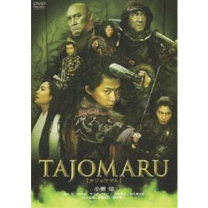 TAJOMARU(通常版) [DVD] starclub