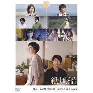 紙風船 [DVD]|starclub