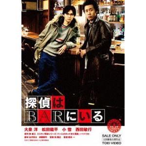 探偵はBARにいる [DVD]|starclub
