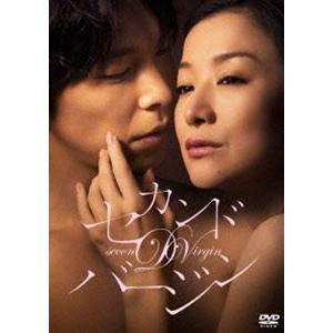 セカンドバージン DVD スタンダード・エディション [DVD]|starclub