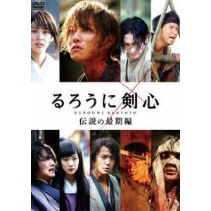 るろうに剣心 伝説の最期編 通常版 [DVD]|starclub
