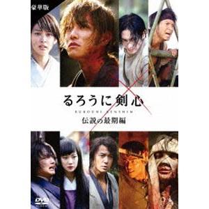 るろうに剣心 伝説の最期編 豪華版(通常仕様) [DVD]|starclub