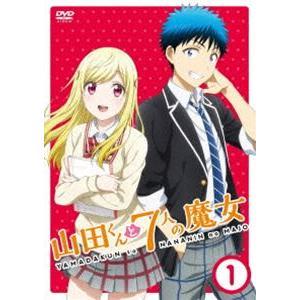 山田くんと7人の魔女 Vol.1 [DVD] starclub
