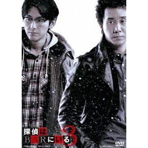 探偵はBARにいる3 ボーナスパック【DVD3枚組】 [DVD]|starclub