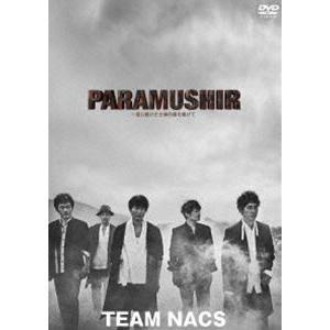 TEAM NACS 第16回公演 PARAMUSHIR〜信じ続けた士魂の旗を掲げて [DVD]|starclub