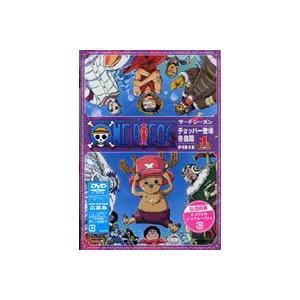 ONE PIECE ワンピース サードシーズン・チョッパー登場・冬島篇 piece.1 [DVD]|starclub