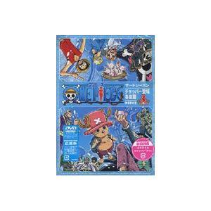 ONE PIECE ワンピース サードシーズン・チョッパー登場・冬島篇 piece.3 [DVD]|starclub