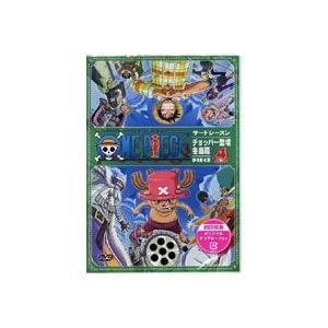 ONE PIECE ワンピース サードシーズン・チョッパー登場・冬島篇 piece.4 [DVD]|starclub
