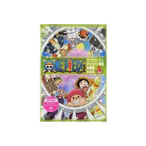 ONE PIECE ワンピース サードシーズン・チョッパー登場・冬島篇 piece.5 [DVD]|starclub