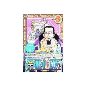 種別:DVD 田中真弓 宇田鋼之介 解説:尾田栄一郎原作による「週刊少年ジャンプ」連載人気コミック「...