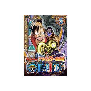ONE PIECE ワンピース フォースシーズン・アラバスタ・激闘篇 piece.5 [DVD] starclub