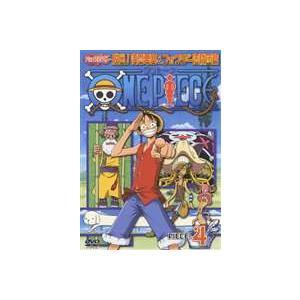 ONE PIECE ワンピース セブンスシーズン 脱出!海軍要塞&フォクシー海賊団篇 piece.4 [DVD]|starclub