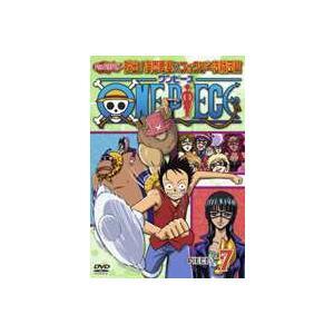 ONE PIECE ワンピース セブンスシーズン 脱出!海軍要塞&フォクシー海賊団篇 piece.7 [DVD]|starclub