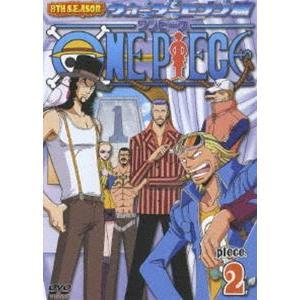 ONE PIECE ワンピース エイトスシーズン ウォーターセブン篇 piece.2 [DVD]|starclub