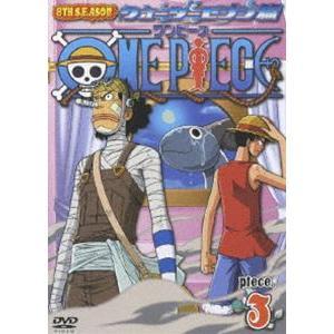 ONE PIECE ワンピース エイトスシーズン ウォーターセブン篇 piece.3 [DVD]|starclub