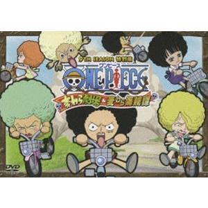ONE PIECE ワンピース 9THシーズン特別篇 麦わら劇場&麦わら海賊譚 [DVD]|starclub