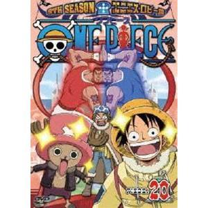 ONE PIECE ワンピース 9THシーズン エニエス・ロビー篇 PIECE.20 [DVD]|starclub