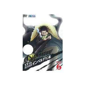ONE PIECE ワンピース 13THシーズン インペルダウン編 piece.6 [DVD]|starclub