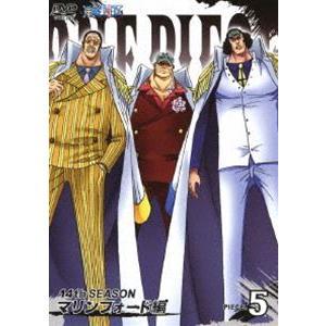 ONE PIECE ワンピース 14THシーズン マリンフォード編 piece.5 [DVD] starclub