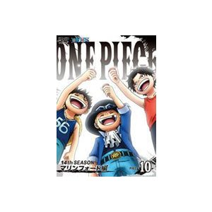 ONE PIECE ワンピース 14THシーズン マリンフォード編 piece.10 [DVD] starclub