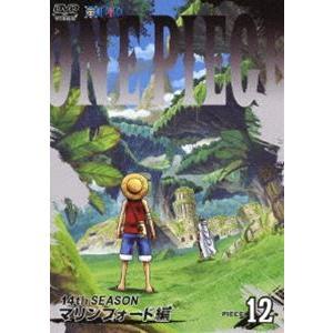 ONE PIECE ワンピース 14THシーズン マリンフォード編 piece.12 [DVD]|starclub