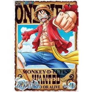 ONE PIECE ワンピース 15thシーズン 魚人島編 piece.1 [DVD]|starclub