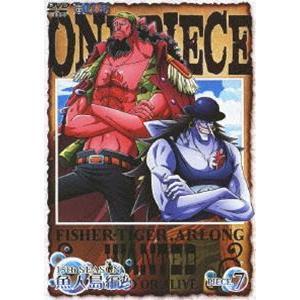 ONE PIECE ワンピース 15thシーズン 魚人島編 piece.7 [DVD]|starclub