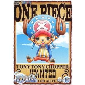 ONE PIECE ワンピース 15thシーズン 魚人島編 piece.10 [DVD]|starclub