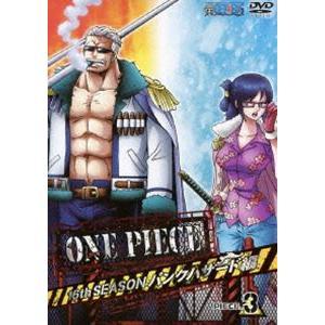 ONE PIECE ワンピース 16THシーズン パンクハザード編 piece.3 [DVD]|starclub