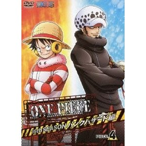 ONE PIECE ワンピース 16THシーズン パンクハザード編 piece.4 [DVD]|starclub