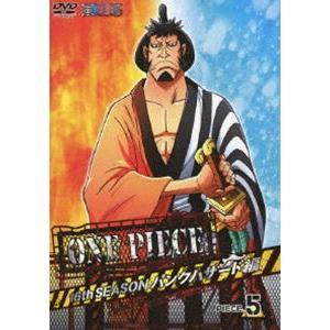 ONE PIECE ワンピース 16THシーズン パンクハザード編 piece.5 [DVD]|starclub