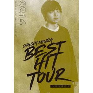 三浦大知/DAICHI MIURA BEST HIT TOUR in 日本武道館(2/14公演) [DVD]|starclub