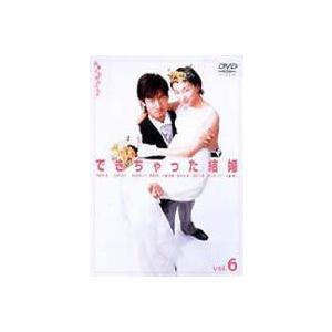 できちゃった結婚 Vol.6 [DVD] starclub