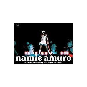 安室奈美恵/namie amuro SO CRAZY tour featuring BEST singles 2003-2004 [DVD]|starclub
