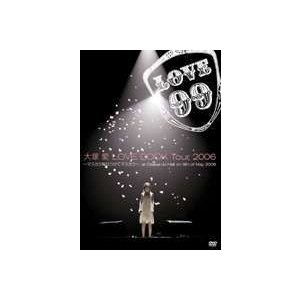 大塚愛/LOVE COOK Tour 2006〜マスカラ毎日つけてマスカラ〜 [DVD]|starclub