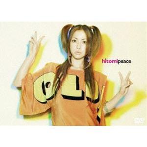 種別:DVD hitomi 解説:1994年に小室哲哉プロデュースのシングル「Let's Play ...