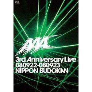 AAA 3rd Anniversary Live 080922-080923 日本武道館(通常盤) [DVD]|starclub