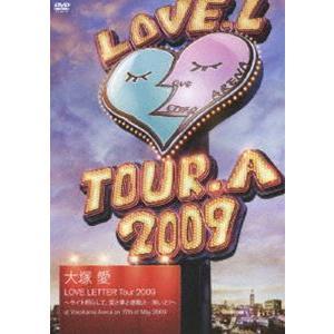 大塚愛/LOVE LETTER Tour 2009〜ライト照らして、愛と夢と感動と…笑いと!〜at Yokohama Arena on 17th of May 2009 [DVD]|starclub