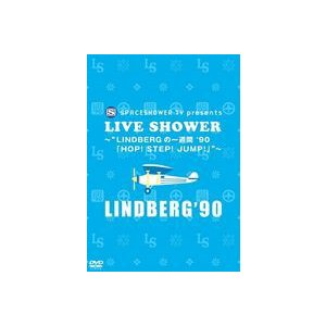 "LINDBERG/SPACESHOWER TV presents LIVE SHOWER〜""LINDBERGの一週間 '90「HOP! STEP! JUMP!」""〜 [DVD] starclub"