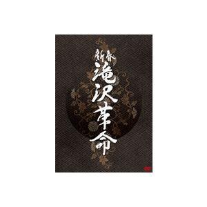新春 滝沢革命(通常盤) [DVD]|starclub